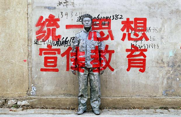 Liu Bolin: Invisible Art (Camouflage)